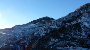 Vulkan Villarrica Aufstieg