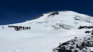 Vulkan Villarrica Pucón Wanderer