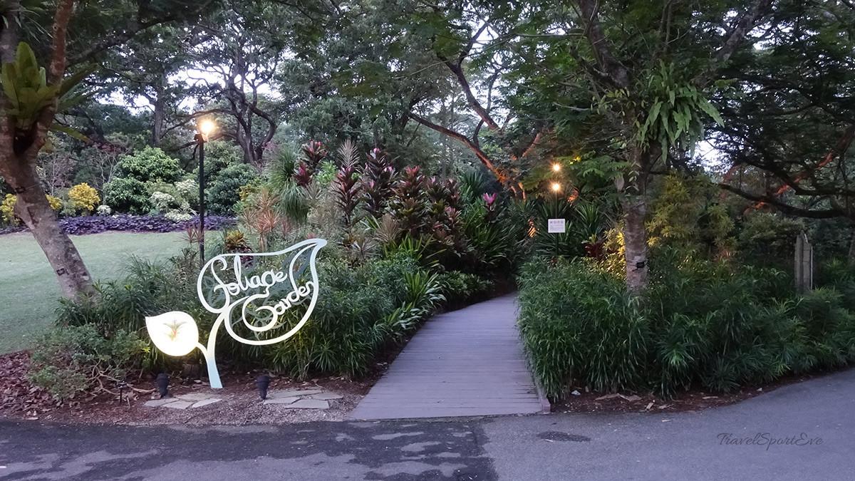 Singapur Reise Botanic Gardens