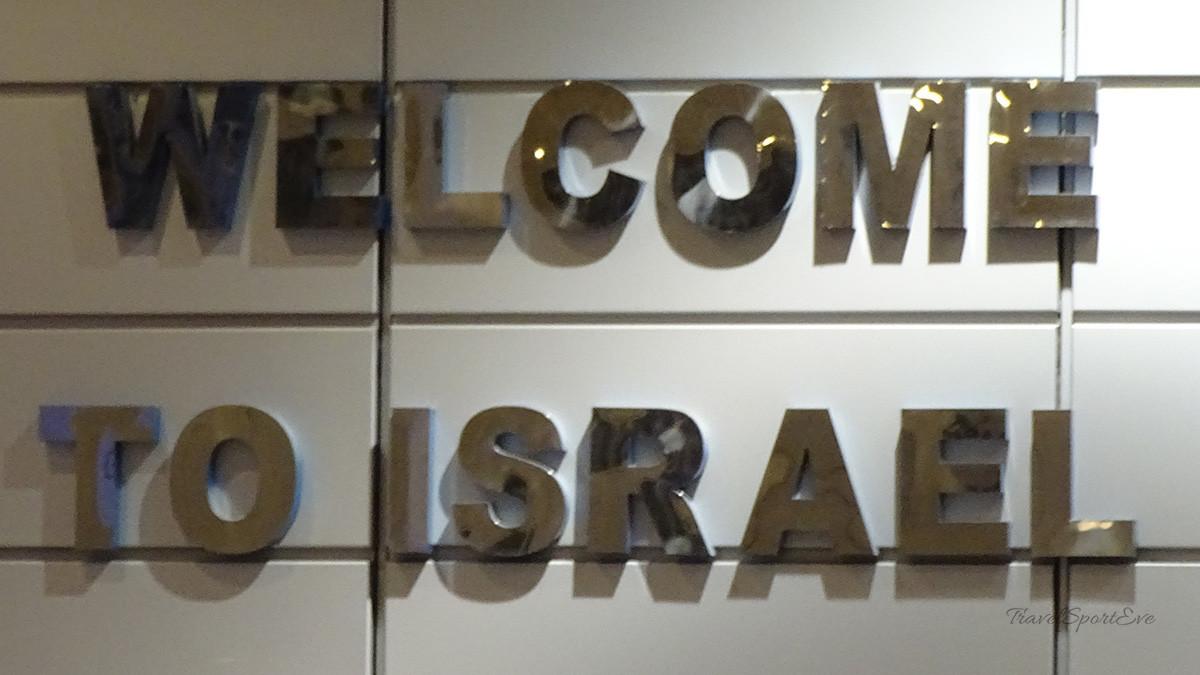 Tel Aviv Marina Flughafen