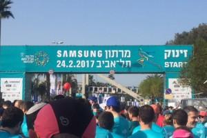 Tel Aviv Marathon 2017