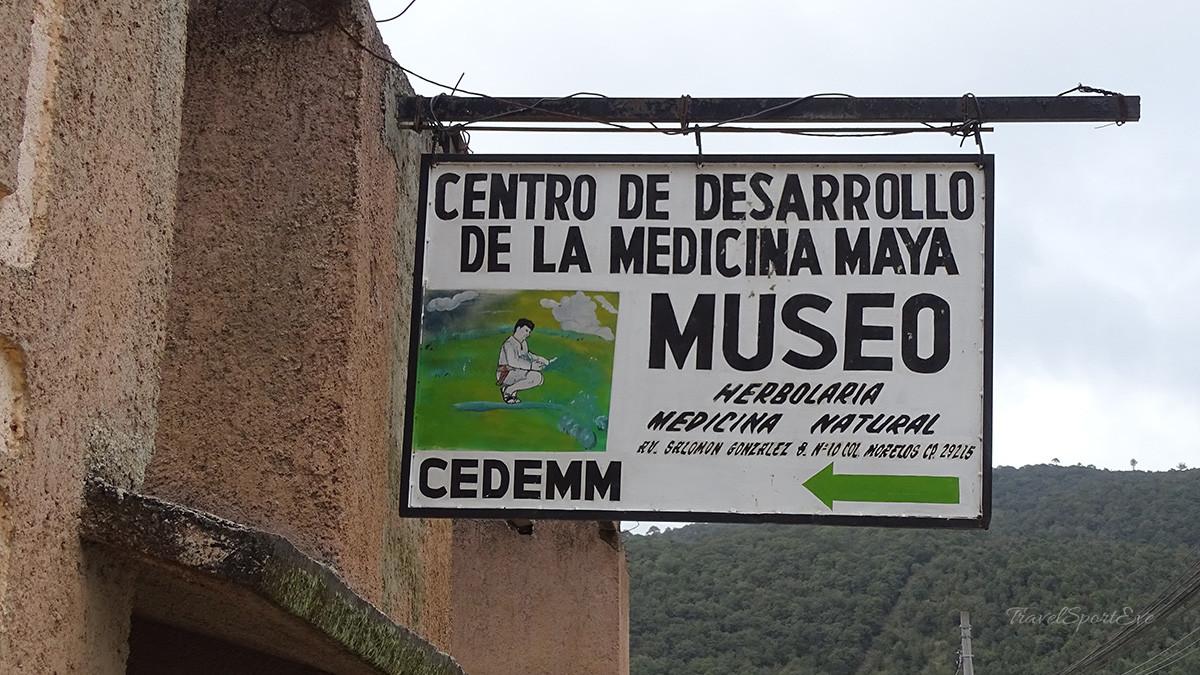 Maya Medizin Museum San Cristóbal de las Casas