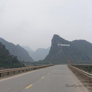Vietnam Bilder Dong Hoi Phong Nha