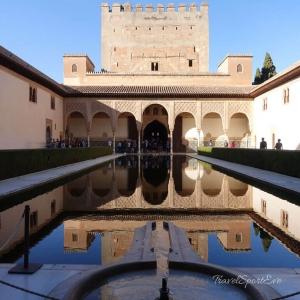 Nasridenpaläste Alhambra in Granada