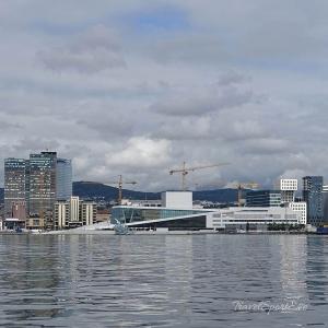 Norwegen Bilder Oslo